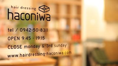 hairdressing haconiwa.(佐賀・伊万里・唐津/美容室)の写真