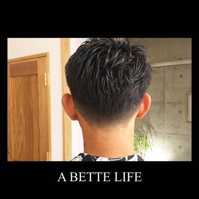 自分らしい  A BETTER LIFE  Style #ABETTERLIFE#小倉#小倉美容室#hairstyle#小倉南区#守恒#守恒本町#守恒本町美容室#守恒美容室#藤枝晃也 #刈り上げ#model#natural#portrait #nice#beautiful#beauty#JAPAN#JAPANMADE#ABETTERLIFESTYLE#followme#小倉南区美容室#Canon#キッズカット#刈り上げ#ツーブロック#gradation#barber#barberstyle#メンズ #ヘア