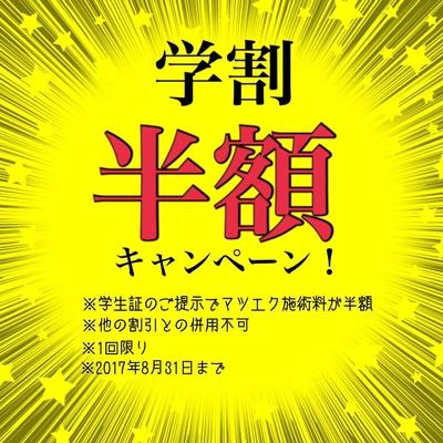 An'me(アンメ)(原宿・表参道・青山/まつげ)の写真