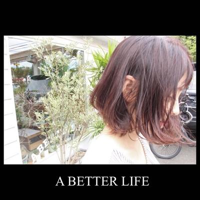 自分らしい  #ボブ #ヘア  #ABETTERLIFE#小倉#小倉美容室#hairstyle#小倉南区#守恒#守恒本町#守恒本町美容室#守恒美容室 #nice#followme#小倉南