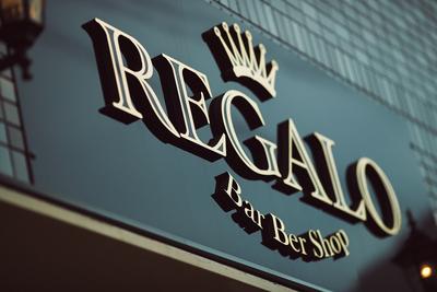 Bar Ber Shop REGALO【バーバーショップ レガロ】【NEW OPEN】(福島・野田・大正・西淀川/美容室)の写真
