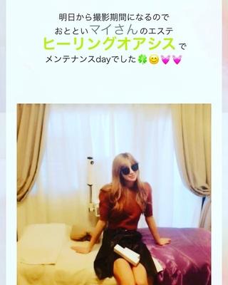 麻布十番エステ〜ヒーリングオアシス〜(六本木・赤坂・麻布・白金/エステ)の写真