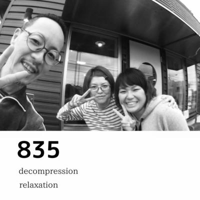 ヘアと一緒に ジャパヂェリオリジナルのリラクゼーションメニュー デコンプレッションで ココロとカラダもかる〜く٩( ᐛ )و デコンプレッションは ドライヘッドスパとjikidenreikiを〜ミックスしたリラクゼーションです٩( ᐛ )و #チョンマゲ美容師 #クリープパーマ #decompression #reiki #レイキ #jikidenreiki