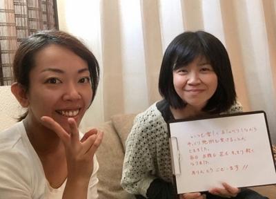 海外に勉強しに行っていたお客様✨お帰りなさい❤️. #隠れ家サロン #腸セラピー #身体のメンテナンス #新宿 #完全予約制