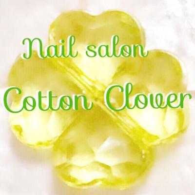 Nail salon Cotton Clover