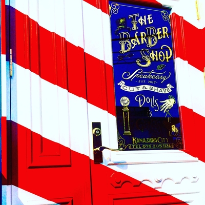 """バーバー""""スピークイージー,,  金沢市で「フェードカット」「ポマード」「メンズカット」のことは金沢駅近くバーバーショップ""""スピークイージー,,へ。月曜営業21時まで受付 男性メンズ専門 理髪店"""