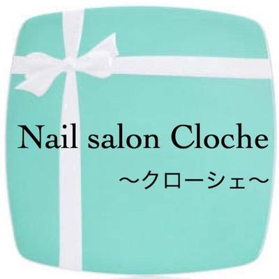 Nail salon Cloche