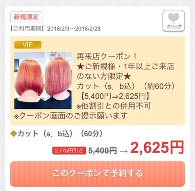 https://t.co/8qVpFR0Qxi メニューはこちら⬆  #広島 #8LAMIA8 #ヘアカット #ボブ   ご新規様又は1年以上ご来店ない方 に、再来店キャンペーンをいたします! 皆様お待ちしております。     ラミアは24時迄営業の美容室です! お仕事帰りなどに便利になりました^_^  *20時以降のご予約は2日前迄の受付になります。      ※ #8LAMIA8#JHSS広島校#24時まで営業#カット#カラー#パーマ、#縮毛矯正#エクステ#ヘアセット#増毛エクステ#メイクレッスン #ネイル#着付け#衣類#装飾品販売!  トータルコーディネートサロン 8LAMIA8(ラミア)  https://t.co/T1bVdX4mCu