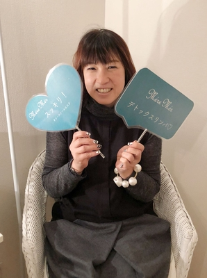 ✨お客様スナップ✨  もう2年以上毎週ご来店頂いているお客様♡  美意識も高くポジティブでなんでもチャレンジするお客様に刺激を受けております! お仕事も遊びも全力なのが素敵です💖 毎週お会いしてお話しするのが楽しみなんです♡  こんな風に年を重ねていきたいと思います!  いつもご来店ありがとうございます!     #メールメールエステ#和光市エステ#エステサロン#プライベートサロン#エステ#デトックス#デトックスサロン#リンパ#リンパマッサージ#むくみ#ボディケア#冷え#ダイエット#部分痩せ#東武東上線#板橋区エステ #ブライダル#フェイシャル#ワーキングマザー #ワーキングママ#エステサロン#綺麗になりたい#埼玉県エステ#美意識#リラクゼーション#ワークライフバランス#オイルマッサージ#オールハンド#ステキな出会い