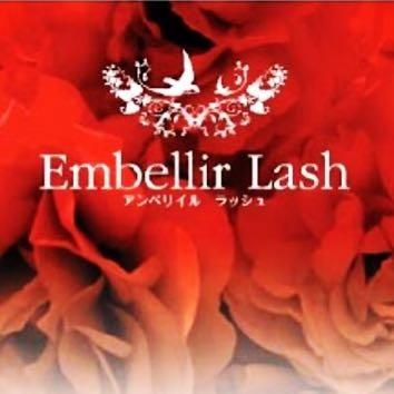 【Embellir Lash】まつげエクステ・パーマ専門店