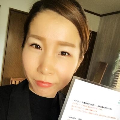 Momoko Aoyama