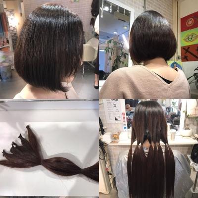 https://t.co/8qVpFR0Qxi メニューはこちら⬆  #広島 #8LAMIA8 #ラミア #31センチの心 #カット  2回目の髪の毛の寄付にカットにご来店されました。 心優しい方々に感謝いたします! 仕上がりはボブスタイルで 決まりました!      ラミアは24時迄営業の美容室です! お仕事帰りなどに便利になりました^_^  *20時以降のご予約は2日前迄の受付になります。      ※ #8LAMIA8#JHSS広島校#24時まで営業#カット#カラー#パーマ、#縮毛矯正#エクステ#ヘアセット#増毛エクステ#メイクレッスン #ネイル#着付け#衣類#装飾品販売!  トータルコーディネートサロン 8LAMIA8(ラミア)  https://t.co/T1bVdX4mCu