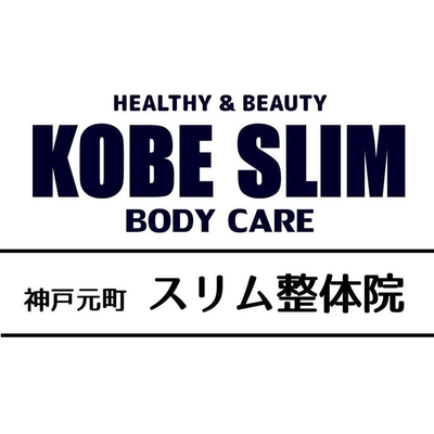 KOBE SLIM  Body Care