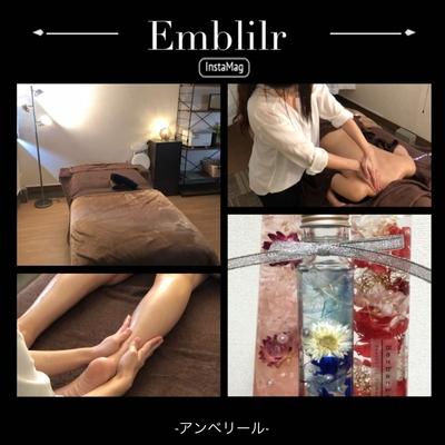 Emblilr-アンベリール-