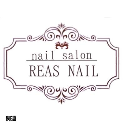 Reas Nail&Eyelash