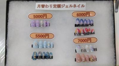 7月の定額ジェルネイル 詳しくはhttps://nail-cure.jimdo.com/ #定額#ジェル#ネイル#小松島#徳島#ネイルサロンCure