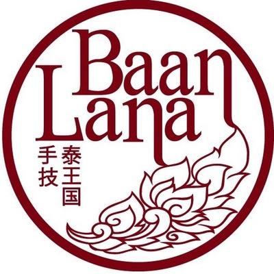 Baan Lana