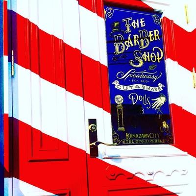 """金沢市で「フェードカット 」「ポマード」「メンズカット」のことは金沢駅近く バーバーショップ """"スピークイージー,,へ  #大人紳士の通うバーバー http://barber-speakeasy.crayonsite.net  #金沢バーバー#スピークイージー#金沢駅周辺#理容室#床屋#メンズカット#フェードカット#スキンフェード#バーバースタイル#夜遅くまで営業#オシャレ#barber#barbershop#金沢バーバースタイル ##金沢市バーバーショップスピークイージー #金沢市スキンフェード#金沢市バーバーショップ"""