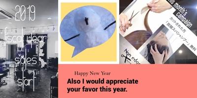 2019年度営業開始&炭酸スパ無料キャンペーン♪  あけましておめでとうございます!! 今年もNON EDGEをよろしくお願いいたします♪ 今月のキャンペーンですが カット(3500円以上)されるお客様は 「炭酸スパシャンプー」無料  でさせていただきます  #苫小牧美容室 #苫小牧 #苫小牧市 #tomakomai #ヘアサロン #美容師 #美容室 #北海道 #雪だるま #open #あけましておめでとうございます #明けましておめでとうございます #炭酸スパ #シャンプー #無料 #美容師求人 #美容室求人 #アシスタント募集 #2019 #平成最後 #ヘアカット #ヘッドスパ