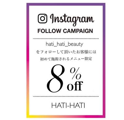 𓇼Instagramフォロワー𓇼  登録キャンペーン実施中🧡  #instagram #followme