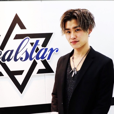 Wealstar 元太