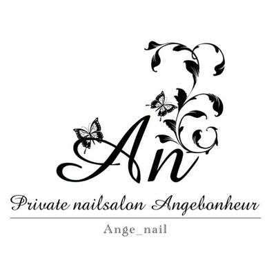 Ange_nail