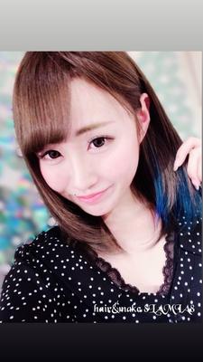 モデルのナナさん ブルーのインナーカラーとても可愛いです! ご予約 082-221-3872      hair&make 8LAMIA8