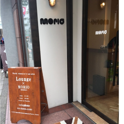 Lounge×morio