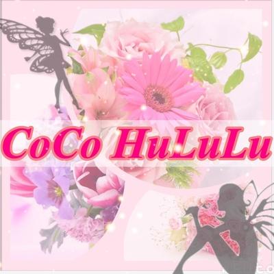 Coco HuLuLu