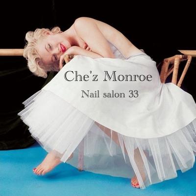 Che'z Monroe Nail salon33